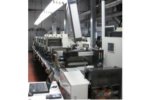 Avtomatizacija stroja za večbarvni tisk nalepk spremenljivih dolžin